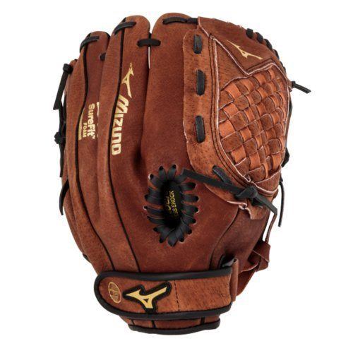 Mizuno Youth Prospect Ball Glove Review​